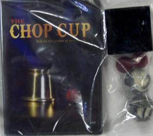 Chop Cup Set