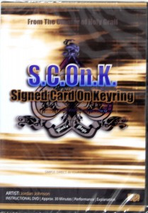 S.C.On.K. (Signed card on keyring)