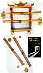 Hindu Wands (A.K.A. Chinese Sticks)